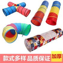 Childrens tent oversized game house portable Magic Baby toy room drill hole tube crawler sun crawling tunnel
