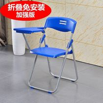 Curved backrest home chess teaching chair conjoined school office staff chair stool work free installation economy