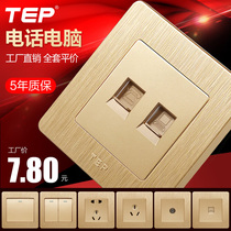 TEP86 wall switch socket panel champagne gold dark installation two-digit information socket computer phone