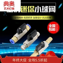 Pneumatic mini ball valve air compressor pump air pipe valve switch bleed valve inside and outside the wire quick connector Pagoda