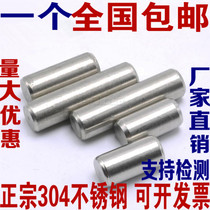 M3M4M5M6 Stainless steel 304 cylindrical PIN positioning pin pin *8-10-12-14-16-20-28-30mm