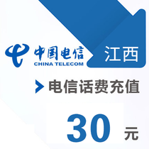 Jiangxi telecom mobile phone 30 yuan prepaid recharge straight Charge fast charge