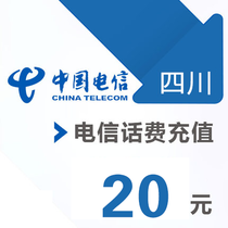 Sichuan telecom mobile phone 20 yuan prepaid recharge straight Charge fast charge