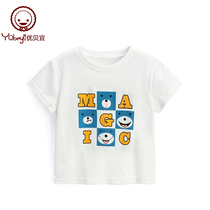 Youbei Yi children short-sleeved T-shirt cartoon models boys and girls casual shirt baby summer childrens compassionate thin