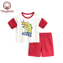 Uberi children's short-sleeved shorts set summer boys and girls cotton two-piece set baby casual summer dress thin