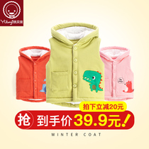 (To the price of 39 9 photographed Li minus)excellent Beij children's cartoon clip cotton vest winter hooded vest clip