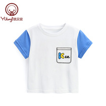 Youbei childrens clothing childrens short-sleeved T-shirt summer boys and girls casual thin section shirt baby summer clothes Tide