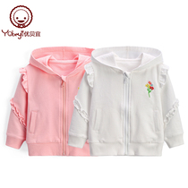 Youbei girls hooded sweater jacket children spring Cotton zipper shirt baby spring coat