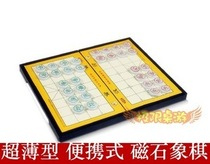 Aimant moyen Thin Portable Chinese Chess Travel Chess.