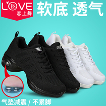 Fall in Love Dance 2019 New square dance shoes adult soft bottom sailor jazz dance shoes breathable dance shoes female summer
