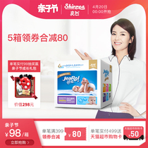 Cool Jane soft ultra-thin paper diaper XL52 male and female baby plus size baby urine is not wet instant dry