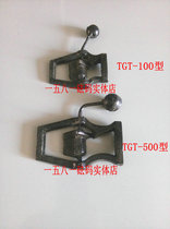 Vintage Scale Accessories Switch tour tuo scales TGT 1000kg 500kg 100kg