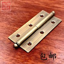 Chinese antique cabinet door pure copper hinge window dark off-and-fold fold ingenuation page screen two-axis 2 inch page