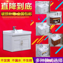 Household wash basin wall-mounted small apartment bathroom washbasin ceramic simple mini bathroom cabinet combination of modern
