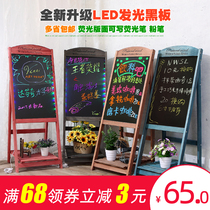Creative magnetic coffee shop advertising board home chalk fluorescent board solid wood shop luminous small blackboard bracket