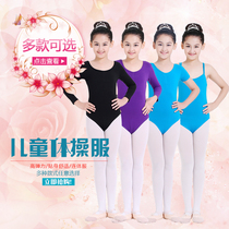 Childrens practice clothes gymnastics clothing long-sleeved body suit spring and summer New Latin dance clothes short-sleeved national dance clothes