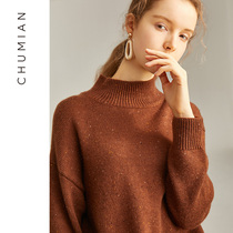 Z First cotton 2018 winter clothes new irregular lazy wind semi-turtleneck sweater sleeve shoulder sleeve jumper loose