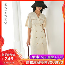 First cotton modern lady intellectual style V-neck dress summer new double-breasted cold wind suit skirt