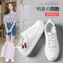 Small white shoes female 2019 spring new wild base net red flat white shoes students Korean version of the spring casual shoes