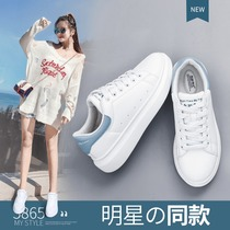 Small white shoes female autumn explosion models based wild summer models single shoes white shoes 2019 Womens shoes thick bottom increased autumn shoes shoes