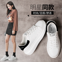Small white shoes women loose cake at the end of the new Korean version of the wild students at the end of womens shoes casual white shoes 2018 spring shoes