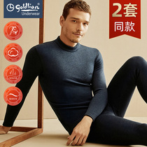 Jin Li to thermal underwear male thickening plus cashmere heating line pants suit qiuyi qiuku Men 2 set primer