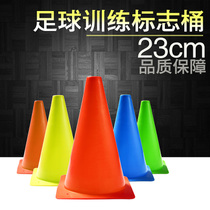 23cm Soccer Training Logo barrel Ice cream tube Roadblock training cone sign cylinder obstacle centimeter