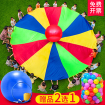 Rainbow umbrella kindergarten outdoor Early Education game props childrens sense of training toys parent-child sports equipment