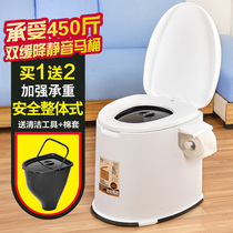 Elderly toilet pregnant women can move the toilet elderly chair adult portable household plastic stool chair