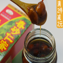 Spring Sand kernel honey 400g Guangdong province Yangjiang Yangchun Yangming specialty authentic sand Yan bubble honey sugar gift box