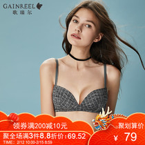 Garrel fashion cute checkered small chest gathered underwear sexy no rims girl bra cover 180739A