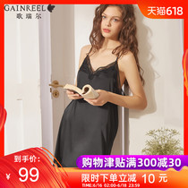 Goerel sweet lace pajamas women summer sexy beauty back strap ladies nightdress home service 19089HD