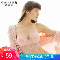 Goerel French triangle Cup vest-style girls sleep underwear no steel ring sexy thin lace bra cover