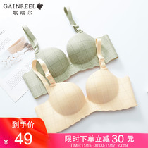 Song reel lingerie female small chest gather check pattern no steel ring Bra thick model girl bra cover aob19149