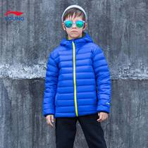 Li Ning childrens clothing short paragraph down jacket male large children new 7-12 years old warm casual hooded winter sportswear
