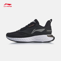 Li Ning running shoes ladies 2019 New Li Ning Yun five generation SHIELD shock absorbing water repellent to help sneakers female