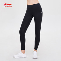 Li Ning fitness pants ladies training series 2019 new training pants spring tight knit stretch pants