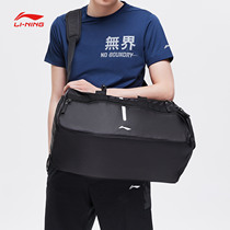 LN Li Ning bucket bag messenger bag mens bag handbags 2019 new training series fashion casual portable sports bag