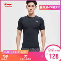 Li Ning fitness mens 2019 new training series short-sleeved training suits summer tight knit sportswear men