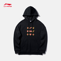 Li Ning sweater mens 2019 new fashion pullover autumn and winter long-sleeved hooded casual shirt knitted sportswear