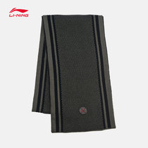 Li Ning scarf new Wade basketball series sports fashion casual scarf AWJN006