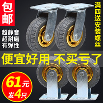 6 inch caster wheels heavy duty rubber 4 inch 5 inch 8 small trolley flatbed caster directional belt brake mute