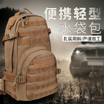 Outdoor tactical water bag backpack climbing leisure bag camping backpack male and female student travel bag.