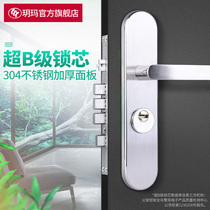 Yue Ma door lock home security door lock door handle set lock universal handle lock three sets