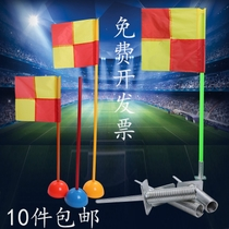 Football around the pole sign pole angle flag around the pole obstacle training basketball sign pole basketball training equipment equipment