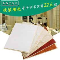Bamboo and wood fiber integrated wallboard Eco-Wood background wall finishes indoor full house fast installation Protection Board pvc stone plastic buckle board