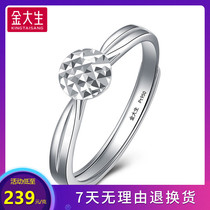 Gold Dasheng PT950 round car flower platinum ring genuine platinum female ring p4500e