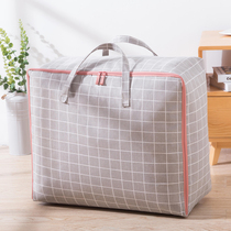 Clothes quilt storage bag finishing bag boxed quilt bag moving clothing luggage packing bag moisture-proof oversized
