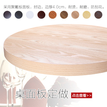 Custom Western restaurant countop Round Square Cafe tea restaurant dessert shop Table panel abordable