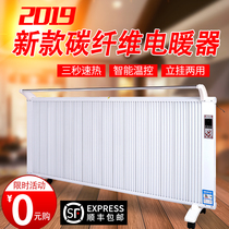 Carbon fiber electric heating household energy saving mobile power-mounted far infrared radiator plug-in electric heater speed heat